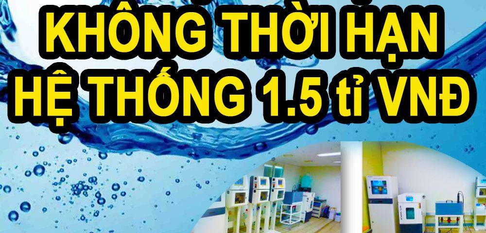 tai-tro-nuoc-thai